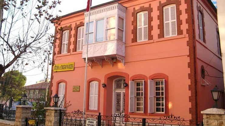 Denizli Atatürk ve Etnografya Müzesi